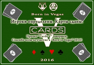 Born in Vegas - Cards V